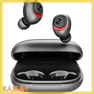 Bluetooth イヤホン TWS 完全 ワイヤレス イヤホン ブルートゥースイヤホン aptX/AAC/SBC対応 HiFi 重低音 CVC8.0ノイズキ|roomy29