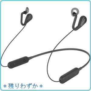 ソニー ワイヤレスオープンイヤーステレオイヤホン SBH82D : Bluetooth/ながら聴き/NFC対応/マイク・操作ボタン付 201|roomy29