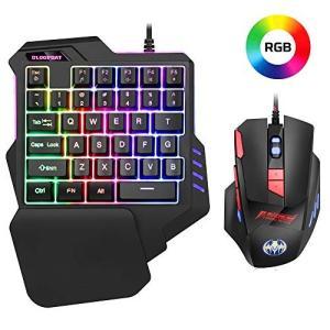 ゲーミング キーボード マウス セット Elikliv 片手ゲーミングキーボード RGB ゲーミング...
