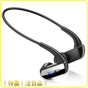 【8時間連続使用】 Bluetooth イヤホン 骨伝導 ヘッドホン スポーツ イヤホン 超軽量 ワイヤレス ヘッドセット マ|roomy29