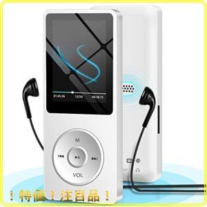 NETVIP MP3プレイヤー 音楽プレーヤー 多機能ポータブルオーディオプレーヤー 内蔵 スピーカー HIFI超高音質 TFカ|roomy29