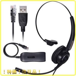 コールセンター用ヘッドセット PChero 電話ヘッドセット ヘッドセット usb pcヘッドフォン pc用ヘッドセット コン|roomy29