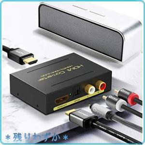 【50%年始限定セール】hdmi 音声分離器 光デジタル アナログ 音声分離 Ippinkan hdmiオーディオ分離器 4K*2K@30Hz hdmi|roomy29