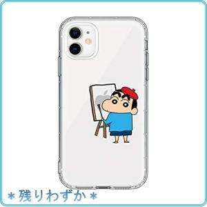クレヨンしんちゃん iPhone12 ケース 透明 クリア iPhone7/8/SEケース 衝撃吸収 傷つき防止 TPU 創意 iphone11 携帯カバー|roomy29