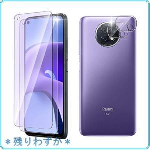 【ブルーライトカット】Redmi Note 9T 5G ガラスフィルム(2枚入)*カメラフィルム(2枚入)TUTUO Redmi Note 9T 5G 強化|roomy29