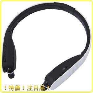[山善] ネックスピーカー イヤホン ワイヤレス 折りたたみ式 Bluetooth対応 (テレビ/映画/ゲーム用 スピーカー) ハ|roomy29