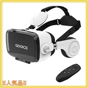 Gooice VRゴーグル 3D VR ヘッドセット 非球面光学レンズ搭載 近視/遠視適用 120視野角 放熱性よい 本体操作可 受話|roomy29