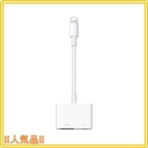 【2020最新版】iPhone HDMI 変換アダプタ ライトニング 接続ケーブル アダプタ HDMIケーブル 設定不要 操作不要 高解|roomy29