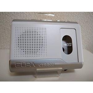 カセットテープレコーダー 懐かしのカセットプレーヤー 昔のカセット再生に 録音可能 CTR-300