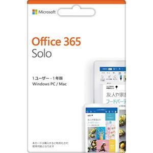 Microsoft Office 365 Solo (最新 1年更新版) カード版 Win/Mac/...