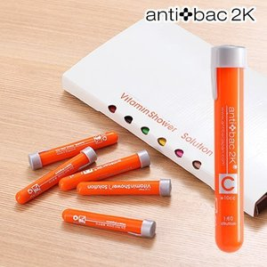 ソリューション ビタミンシャワー2専用 ビタミンC 3 浴びるサプリ ( antibac2K Vitamin Shower2 ソリューション 300% )|roomy
