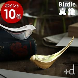 ナイフ レター オープナー 文房具 事務 PBT ( +d アッシュコンセプト バーディー 真鍮 )|roomy