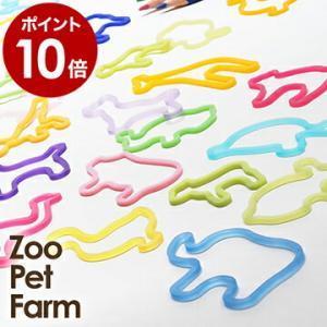 輪ゴム 文房具 ステーショナリー +d ( アニマルラバーバンド Zoo & Pet & Farm ギフトボックス )|roomy
