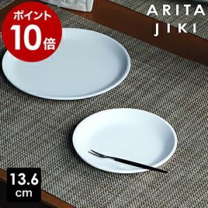 皿 白 お皿 おしゃれ 有田焼 耐熱 耐熱皿 耐熱容器 食器 取り皿 和食器 シンプル オーブン レンジ対応 食洗器対応 [ ARITA JIKI プレート S ]|roomy
