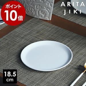 皿 白 お皿 おしゃれ 有田焼 耐熱 耐熱皿 耐熱容器 食器 和食器 洋食器 シンプル オーブン レンジ対応 食洗器対応 [ ARITA JIKI プレート M ]|roomy
