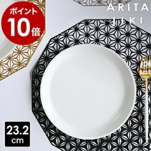 皿 白 お皿 おしゃれ 有田焼 耐熱 耐熱皿 耐熱容器 食器 和食器 洋食器 シンプル オーブン レンジ対応 食洗器対応 [ ARITA JIKI プレート L ]|roomy