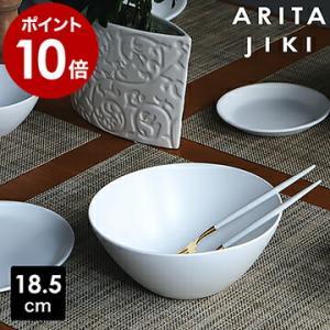 皿 白 お皿 おしゃれ どんぶり 有田焼 耐熱 耐熱皿 耐熱容器 食器 和食器 洋食器 シンプル オーブン レンジ対応 食洗器対応 [ ARITA JIKI ボウル M ]|roomy