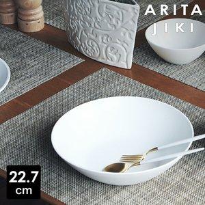 皿 白 お皿 おしゃれ 耐熱ボウル スープ 有田焼 耐熱 耐熱皿 耐熱容器 和食器 洋食器 シンプル オーブン 電子レンジ対応 食洗器対応 [ ARITA JIKI ボウル L ]|roomy