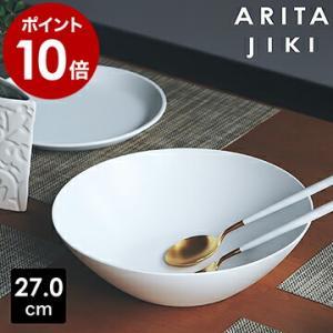 皿 白 お皿 おしゃれ 耐熱ボウル サラダボウル 有田焼 耐熱 耐熱皿 食器 和食器 洋食器 シンプル オーブン レンジ対応 食洗器対応 [ ARITA JIKI ボウル LL ]|roomy