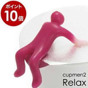 cupmen カップ麺 カップラーメン カップヌードル 雑貨 ( CUPMEN 2 カップメン 2 Relax )|roomy