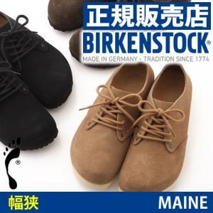 正規販売店 ビルケンシュトック ビルケン コンフォート シューズ ブーツ カジュアル ( BIRKENSTOCK メイン ナロー )|roomy