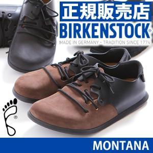 正規販売店 ビルケンシュトック ビルケン MONTANA ( BIRKENSTOCK モンタナ レギュラー )|roomy