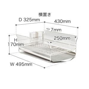 水切りラック 水切りかご 食器洗い ステンレス おしゃれ キッチン用品 hanauta ディッシュドレイナー|roomy|02