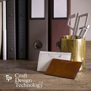 アウトレット [ Craft Design Technology / カードケース ] レザー 牛革|roomy