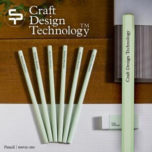 アウトレット [ Craft Design Technology / 鉛筆 ] HB 1ダース入り