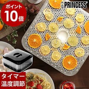 ■ PRINCESS Food Dryer / プリンセス フードドライヤー  【関連キーワード】 ...