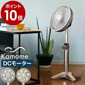 扇風機 カモメファン タイマー 首振り リモコン アロマ おしゃれ 251D ( kamomefan Fシリーズ 25cm リモコン付き )|roomy