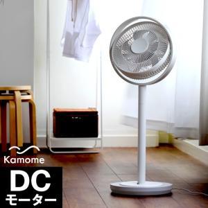 カモメファン 扇風機 kamomefan 28cmリビングフ...
