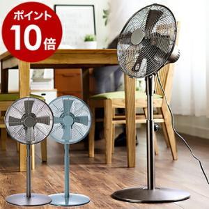 扇風機 おしゃれ レトロ レトロ扇風機 メタル メタルファン スチール スリム リビング アロマファン 首振り [ メタルリビングファン ]|roomy