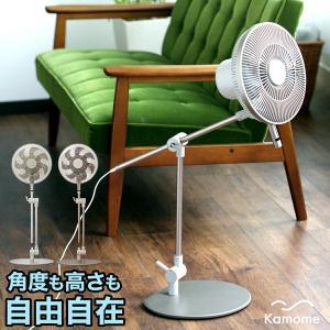 扇風機 TLKF-1232D [ Kamomefan Fシリーズ スタンドファン ]|roomy