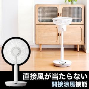 サーキュレーター 扇風機[ 逆回転付きリビングファン ]|roomy