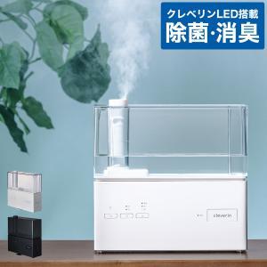 クレベリン 加湿器 卓上 オフィス LED超音波式加湿器 除菌 消臭 cleverin DUSK-118CL [ クレベリンLED搭載 超音波式加湿器 ]|roomy