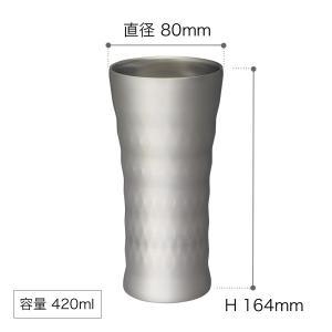 タンブラー ビールグラス 真空断熱タンブラー 保温 保冷 ビアタンブラー ステンレス ビアグラス ビール [ 飲みごろハイボールタンブラー マット 420ml ]|roomy|02