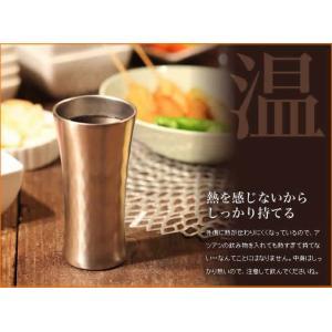 タンブラー ビールグラス 真空断熱タンブラー 保温 保冷 ビアタンブラー ステンレス ビアグラス ビール [ 飲みごろハイボールタンブラー マット 420ml ]|roomy|07