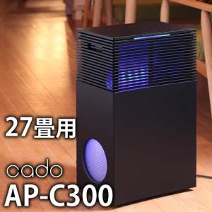 カドー ( cado 空気清浄機 AP-C300 27畳用 ...