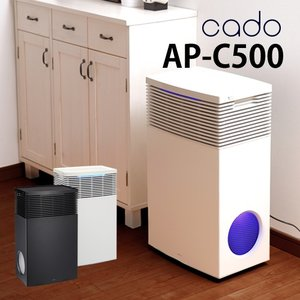 限定セール cado 空気清浄機 AP-C500 カド カドー 空気清浄器 PM2.5 PM2.5対応 花粉 タバコ HEPAフィルター cado 空気清浄機 AP-C500 39畳用|roomy