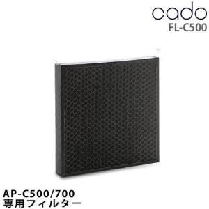 カドー 交換フィルター ( cado 空気清浄機 用フィルター FL-C500 )|roomy