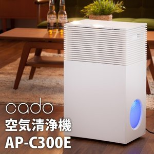 カドー 空気清浄機 cado AP-C300E PM2.5 PM2.5対応|roomy