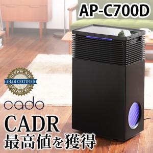 カドー 空気清浄機 cado カドー空気清浄機 62畳対応 AP-C700D|roomy