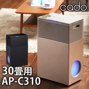 カドー ( cado 空気清浄機 AP-C310 30畳用 )|roomy