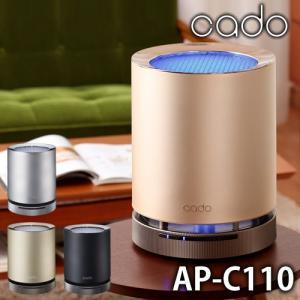 カドー 空気清浄機  ( cado 空気清浄機 AP-C110 )|roomy