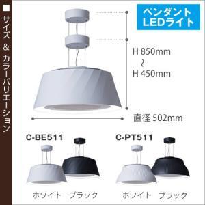 クーキレイ cookiray 正規販売店 led照明 ペンダントライト 天井照明 煙 LED 家電 空気清浄機 [ cookiray C-BE511 C-PT511 ]|roomy|03