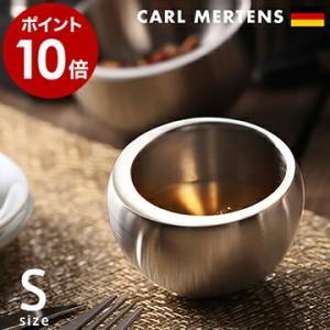 カールメルテンス バランスカップ CARL MERTENS BALANCE ステンレス [ カール・メルテンス バランスカップ S ]|roomy