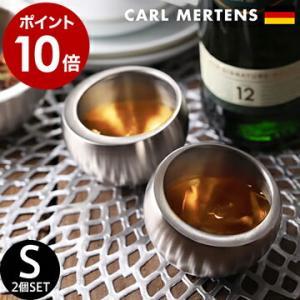 [ カール・メルテンス バランスカップ S 2個セット ]|roomy