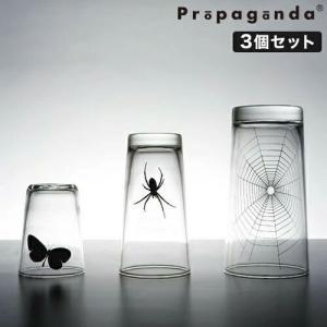 コップ グラス 食器 コップ ガラス イラスト おしゃれ スタイリッシュ ( PROPAGANDA GLASS SPIDER WEB SET 3個セット )|roomy