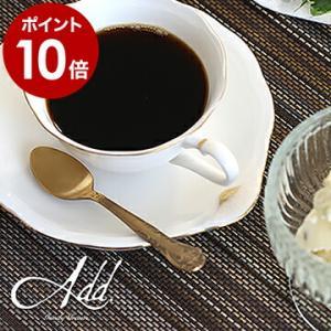 コーヒー ティー スプーン カトラリー ディナー アンティーク レトロ クラシック ( GOODY GRAMS ADD MARIANNE TEA SPOON )